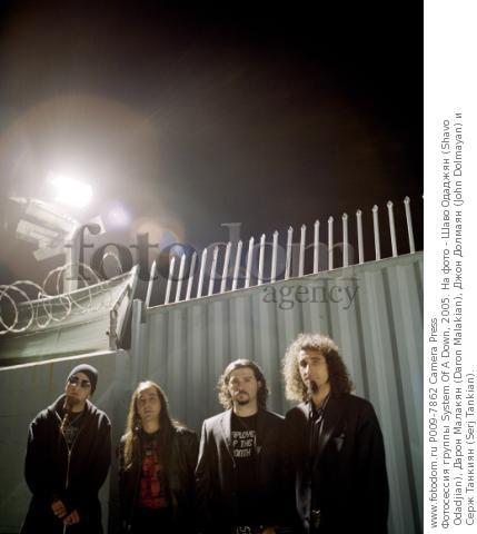 Фотосессия 2005 года