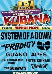 System of a Down в августе выступят на фестивале KUBANA